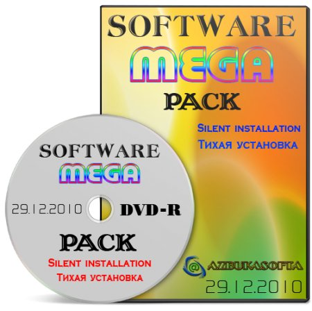 Software Mega Pack Silent Install 2011   [FILESERVE][BITSHARE]