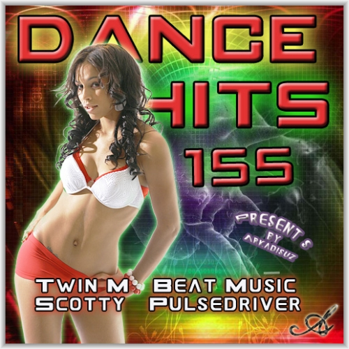 DANCE HITS Vol. 155