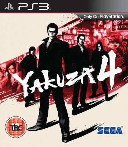 Yakuza 4 PS3-ATONEMENT (ENG/1 GB Links)